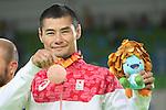 Satoshi Fujimoto (JPN),<br /> SEPTEMBER 8, 2016 - Judo : <br /> Men's -66kg Medal Ceremony<br /> at Carioca Arena 3 during the Rio 2016 Paralympic Games in Rio de Janeiro, Brazil. (Photo by Shingo Ito/AFLO)