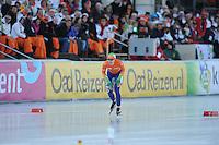 SCHAATSEN: BOEDAPEST: Essent ISU European Championships, 07-01-2012, 1500m Ladies, Ireen Wüst NED, finish, ©foto Martin de Jong