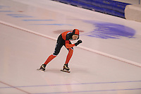 SCHAATSEN: HEERENVEEN: IJsstadion Thialf, 31-01-15, Viking Race, Internationaal Jeugdtoernooi 11-16 jaar, ©foto Martin de Jong