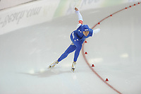SPEED SKATING: SALT LAKE CITY: 20-11-2015, Utah Olympic Oval, ISU World Cup, 500m, Brittany Bowe (USA), ©foto Martin de Jong