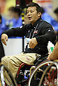 The 13th International Wheelchair Basketball Tournament - Kitakyushu Champions' Cup