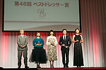 (L to R) Japan's Best Dresser Awards winners, Yoshikata Tsukamoto, Kaori Muraji, Haru, Kikunosuke Onoe and Airi Hatakeyama, pose for the cameras during the 46th Awards ceremony on November 29, 2017, Tokyo, Japan. This year five people received the award for being fashion and lifestyle leaders in their fields. (Photo by Rodrigo Reyes Marin/AFLO)