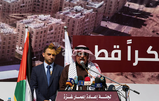 Qatar's Ambassador to the Palestinian Authority, Mohammed Al Emadi speaks during the ceremony of the second phase of the Sheikh Hamad Town, in Khan Younis in the southern Gaza strip, on February 11, 2017. Photo by Ashraf Amra