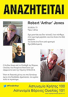 Pictured: A missing poster in greek for 73 year old Robert Arthur Jones.<br />