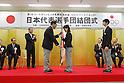 Noriyuki Ichihara (JPN), Sumire Kikuchi (JPN), Go Yamamoto (JPN), JANUARY 8, 2012 - Olympic : Japan National Team Send-off Party for Innsbruck winter Youth Olympic Games 2012 at Ajinomoto National training center, Tokyo, Japan. (Photo by Yusuke Nakanishi/AFLO SPORT) [1090]