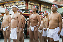 Japanese New Year Ice Bath at Kanda Myojin Shrine
