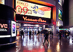 Yodobashi Camera large electronics store sign at night, Yodobashi-Akiba in Akihabara, Tokyo, Japan.