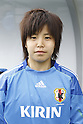 Chika Kato (JPN), APRIL 3, 2012 - Football / Soccer : Women's International Friendly match between France B and U-20 Japan in Clairefontaine, France. (Photo by AFLO SPORT)