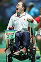 Takayuki Hirose (JPN),<br /> SEPTEMBER , 2016 - Boccia : <br /> Mixed Team BC1/BC2 Semi-Final<br /> at Carioca Arena 2<br /> during the Rio 2016 Paralympic Games in Rio de Janeiro, Brazil.<br /> (Photo by Shingo Ito/AFLO)