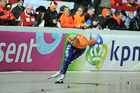 SCHAATSEN: BOEDAPEST: Essent ISU European Championships, 08-01-2012, 10000m Men, Jan Blokhuijsen NED, ©foto Martin de Jong