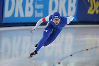 SPEED SKATING: STAVANGER: Sørmarka Arena, 31-01-2016, ISU World Cup, 1000m Men Division A, Jonathan Garcia (USA), ©photo Martin de Jong