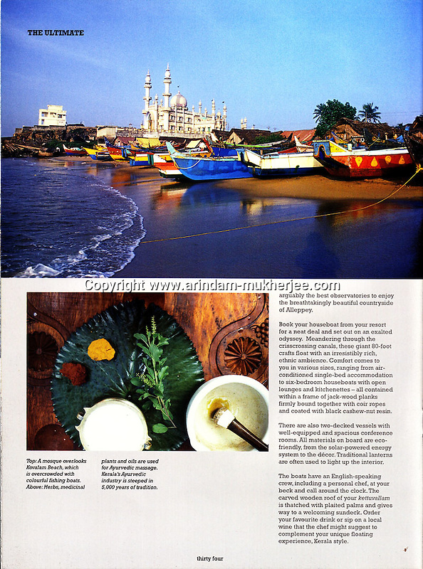 Priority Magazine, Singapore Airlines (Executive Class)
