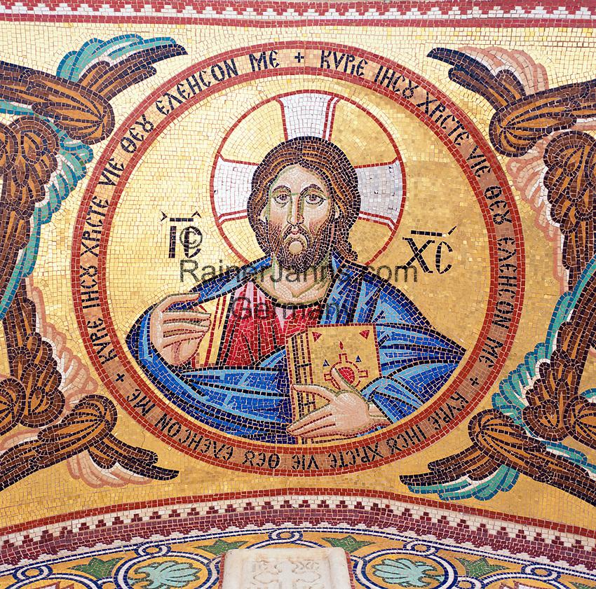 ZYPERN, Sued-Zypern, bei Pedoulas im Troodos-Gebirge: Kloster Kykkos, Mosaiken | CYPRUS, South-Cyprus, near Pedoulas at Troodos-Mountains: Kykkos Monastery - Mosaics (greek Orthodox)