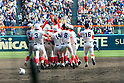 Chiben Gakuen team group,<br /> MARCH 31, 2016 - Baseball :<br /> Chiben Gakuen players celebrate winning the 88th National High School Baseball Invitational Tournament final game between Takamatsu Shogyo 1-2 Chiben Gakuen at Koshien Stadium in Hyogo, Japan. (Photo by Katsuro Okazawa/AFLO)