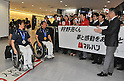 Press Conference: Sochi 2014 Paralympic Winter Games