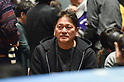 Boxing - Japanese bantamweight title : Ryo Akaho vs Yushi Tanaka