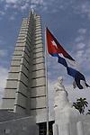 Plaza de la Revolucion, Havana,Cuba
