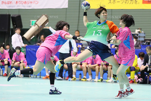 Aya Yokoshima (), MARCH 27, 2016 - Handball : ANA CUP 40th Japan Handball League Play-off Women's final match between Hokkoku Bank Honey Bee 31-17 Omron Pindys at Komazawa gymnasium in Tokyo, Japan. (Photo by Shingo Ito/AFLO SPORT)