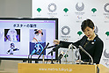 Tokyo Governor Yuriko Koike speaks during her regular press conference at the Tokyo Metropolitan Government building on August 10, 2017, Tokyo, Japan. Koike presented a promotional video for Tokyo 2020 3 Years To Go! countdown event, which will be celebrated on August 25, the day Olympic Games will start in 2020. (Photo by Rodrigo Reyes Marin/AFLO)