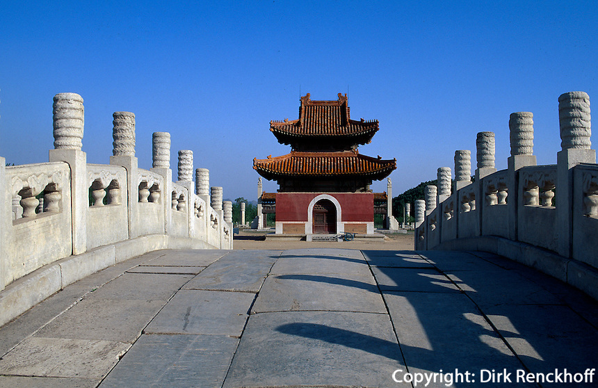 Grab Chongling, westliche Qinggräber (qing xi  ling) bei Peking (Beijing), China, Unesco-Weltkulturerbe