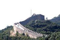 CHINA: La Republica Popular China es un estado soberano situado en Asia Oriental, es el país mas poblado del mundo, esta dividido en 22 provincias, En términos generales, el territorio es montañoso en el oeste, y llano en el este. China el segundo país del mundo con más lugares declarados patrimonio de la Humanidad por la Unesco. Entre los principales destinos turísticos del país destacan: La Gran Muralla China, La Ciudad Prohibida de Pekin, La Plaza de Tiananmen, Puerta de Zhengyangmen, El Mausoleo de Mao, Museo de Historia de China, El Monumento a los Heroes del Pueblo, Residencia de Verano. (Foto: VizzorImage / Luis Ramirez / Staff). The Republic of China is a sovereign state located in East Asia is the most populated country in the world, is divided into 22 provinces, in general terms, the territory is mountainous in the west, and plain on the east. China ranks second in the world with more sites declared World Heritage Site by Unesco. The main tourist destinations are: The Great Wall of China, The Forbidden City in Beijing, Tiananmen Square, Gate Zhengyangmen, Mao's Mausoleum, Museum of Chinese History, The Monument to the People's Heroes, Summer Residence (Photo: VizzorImage / Luis Ramirez / Staff)