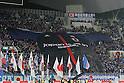 Japan Fans (JPN), FEBRUARY 24, 2012 - Football / Soccer : KIRIN Challenge Cup 2012 mach between Japan 3-1 Iceland at Nagai Stadium in Osaka, Japan. (Photo by Akihiro Sugimoto/AFLO SPORT) [1080]