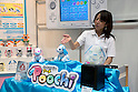 International Tokyo Toy Show 2014