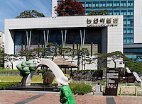 Landwirtschaftsmuseum, 16, Saemunan-ro, Jung-gu, Seoul, S&uuml;dkorea, Asien<br /> Agricultural museum, 16, Saemunan-ro, Jung-gu,  Seoul, South Korea, Asia