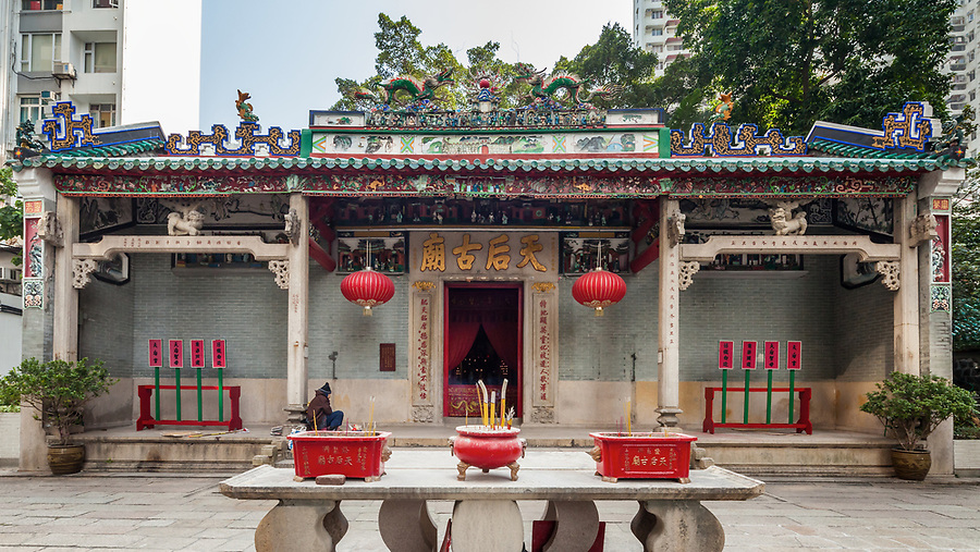 Tin Hau Temple, Hong Kong Island. Originally Built By The Tai Family In Around 1747 (Date Of The Temple Bell), The Current Buildings Were Constructed In 1868.