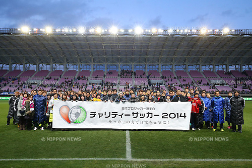General view,<br /> DECEMBER 14, 2014 - Football / Soccer : <br /> JPFA CHARITY SOCCER 2014 <br /> match between TOHOKU Dreams 12-8 JAPAN Stars <br /> at Yurtec Stadium Sendai in Miyagi, Japan.<br /> (Photo by Shingo Ito/AFLO SPORT) [1195]