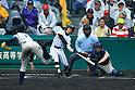 Taiki Watase (Tokai Daiyon),<br /> APRIL 1, 2015 - Baseball :<br /> 87th National High School Baseball Invitational Tournament final game between Tokai University Daiyon 1-3 Tsuruga Kehi at Koshien Stadium in Hyogo, Japan. (Photo by Katsuro Okazawa/AFLO)7