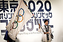 TOKYO, JAPAN - JULY 24: Tokyo Governor Yuriko Koike carries an Olympic flag during the Tokyo 2020 flag tour festival for the 2020 Games at Tokyo Metropolitan Plaza in Tokyo, July 24, 2017. Japan began its three-year countdown for the Tokyo 2020 Summer Olympics in Tokyo on Monday with image projection-mapping beamed on a building of Tokyo Metropolitan Government Office. The 2020 Games will be Japan's first summer Olympics since 1964. (Photo by Richard Atrero de Guzman/AFLO)