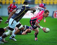 140921 ITM Cup Rugby - Wellington v Tasman