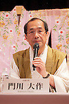 "April 24, 2013, Tokyo, Japan - The Mayor of Kyoto, Daisaku Kadokawa speaks at ""Kyoto international Manga Anime Fair 2013"" press conference in Kabukiza Tower, Tokyo. In the press conference the organizers of KYOMAF, Mayor of Kyoto and Japan EXPO (in France) signed a document to collaborate together to promote the anime and manga culture in Europe and United States. The KYOMAF is the largest manga/anime fair in West Japan and will be free entrance for elementary school students and foreigners with passport. It will be held from September 6 to 8 at Miyako Messe, Kyoto. (Photo by Rodrigo Reyes Marin/AFLO).."