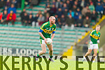 Gary Sayers Kerry in action against  IT Tralee in the McGrath cup at Austin Stack Park on Sunday.