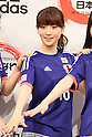 AKB48 Promote Japan Soccer Uniform Sale