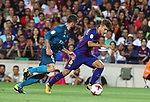 Denis Suarez in action during Supercopa de España game 1 between FC Barcelona against Real Madrid at Camp Nou