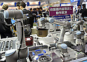 Japan Robot Week 2016