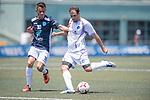 Discovery Bay (in white) vs playonPROS (in blue) during their Masters Tournament Plate Final match, part of the HKFC Citi Soccer Sevens 2017 on 28 May 2017 at the Hong Kong Football Club, Hong Kong, China. Photo by Marcio Rodrigo Machado / Power Sport Images