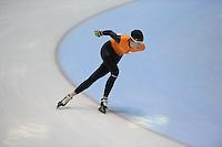 SCHAATSEN: HEERENVEEN: 31-01-2014, IJsstadion Thialf, Training Topsport, Carien Kleibeuker, ©foto Martin de Jong