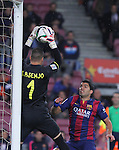 11.02.2015 Barcelona, Spain. Spanish Cup , Semi-final. Picture show Asenjo in Action during game between FC Barcelona against Villareal at Camp Nou