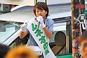 Takako Suzuki and Muneo Suzuki Election Rally in Tokyo
