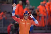SPEEDSKATING: HAMAR: Vikingskipet, 28-02-2020, ISU World Speed Skating Championships, Sprint, 500m Men, Dai Dai Ntab (NED), ©photo Martin de Jong