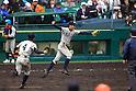 (C-R) Shota Hiranuma, Kizuku Nakai (Tsuruga Kehi),<br /> APRIL 1, 2015 - Baseball :<br /> Pitcher Shota Hiranuma of Tsuruga Kehi celebrates at the end of the 87th National High School Baseball Invitational Tournament final game between Tokai University Daiyon 1-3 Tsuruga Kehi at Koshien Stadium in Hyogo, Japan. (Photo by Katsuro Okazawa/AFLO)