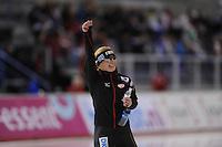 SCHAATSEN: CALGARY: Olympic Oval, 08-11-2013, Essent ISU World Cup, Claudia Pechstein (GER) wint 3000m, ©foto Martin de Jong
