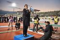 Soccer : 2017 J1 League: Ventforet Kofu 1-0 Vegalta Sendai