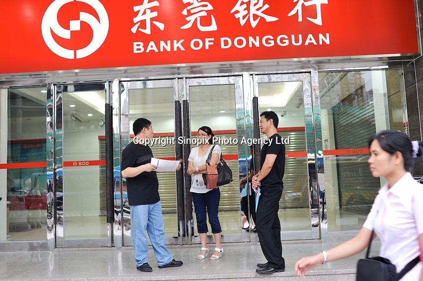 A branch of Bank of Dongguan in Guangzhou, China. .