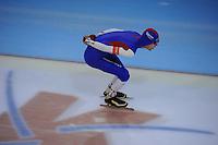 SCHAATSEN: GRONINGEN: Sportcentrum Kardinge, 02-02-2013, Seizoen 2012-2013, Gruno Bokaal, Frank Hermans, ©foto Martin de Jong