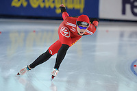 SPEED SKATING: STAVANGER: Sørmarka Arena, 31-01-2016, ISU World Cup, 1000m Ladies Division A, Jing Yu (CHN), ©photo Martin de Jong