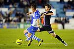 CE Sabadell vs Valladolid 1-4 (Liga ADELANTE 2011/12 - Jornada: 19)